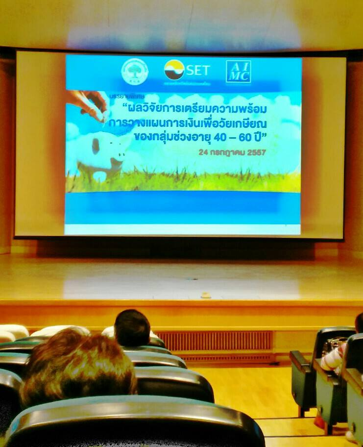 retirement-research-seminar