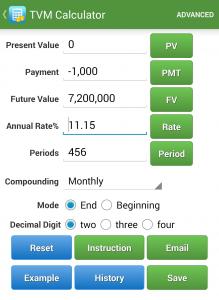 การป้อนข้อมูลใน App เครื่องคิดเลขการเงิน