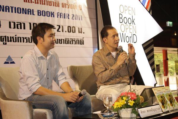 ได้รับเกียรติขึ้นเวทีร่วมกับพี่เคี้ยง ดร.สมจินต์ ศรไพศาล