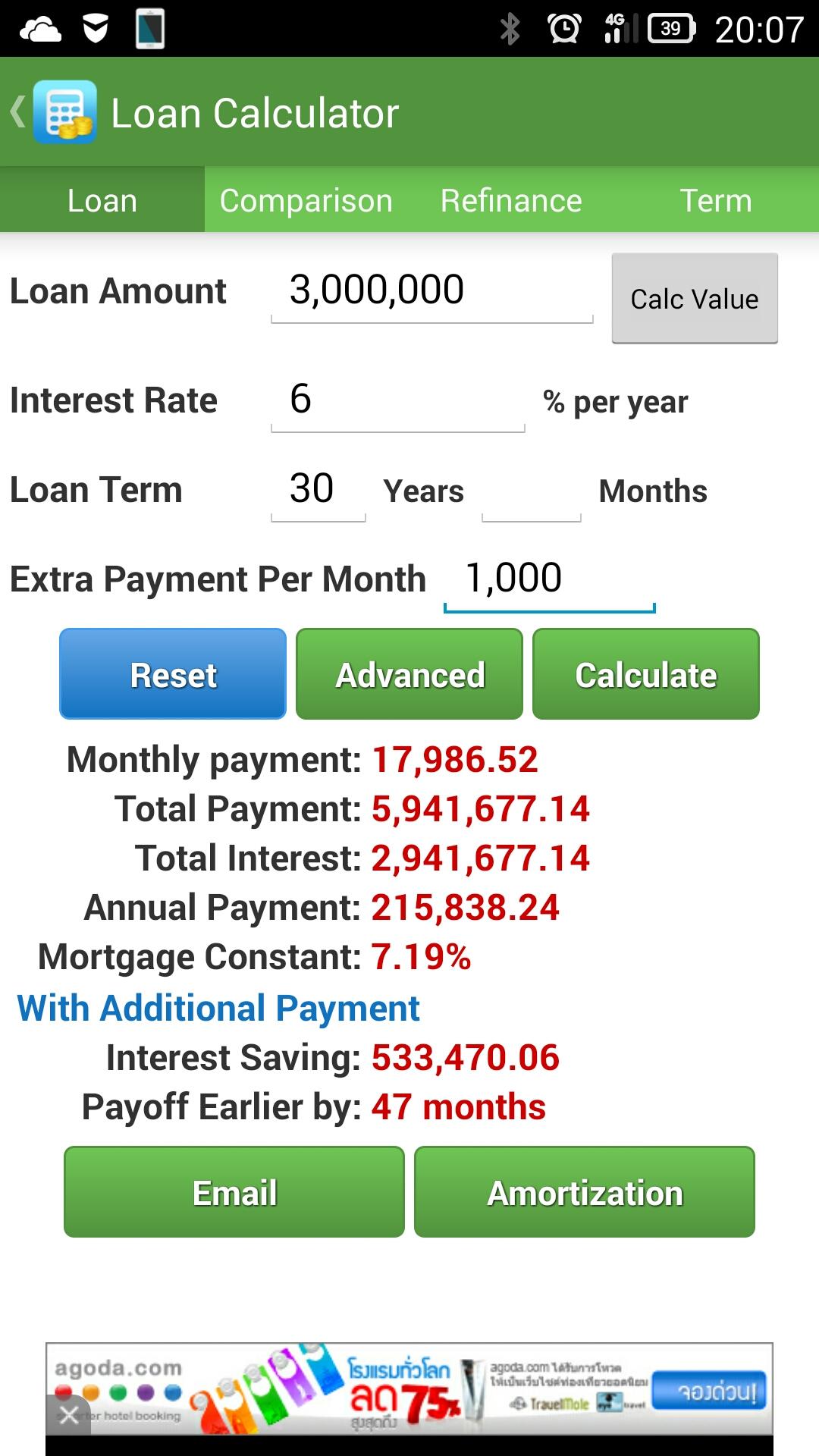 โปะหนี้บ้าน 1000
